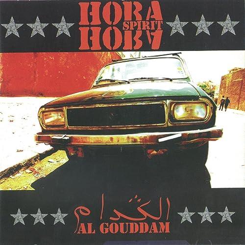 2010 HOBA TÉLÉCHARGER SPIRIT HOBA ALBUM