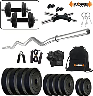 Kore PVC Combo 3-SL (8 Kg - 22 Kg) Home Gym Set with One 3 Ft Curl Rod and One Pair Dumbbell Rods Comes with Gym Accessories