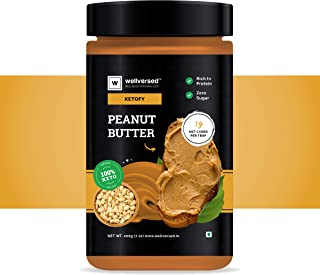 Ketofy - Peanut Butter (200g) | Ultra Low Carb Peanut Butter
