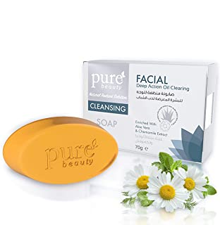 Pure beauty Cleansing Facial Soap - 70g