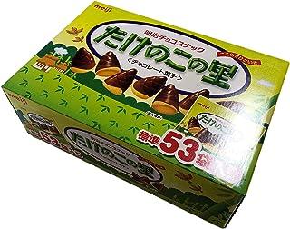 明治チョコスナック たけのこの里 53袋入り チョコレート菓子