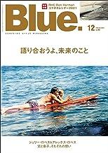 表紙: Blue. (ブルー) 2020年12月号 [雑誌]   Blue.編集部