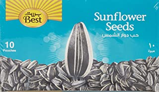 BEST SUN FLOWER SEEDS 25GM BOX 10PCS