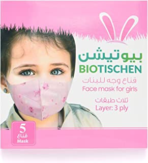 Biotischen 3 Ply Face Mask for Girls, 5 Pieces - Pack of 1
