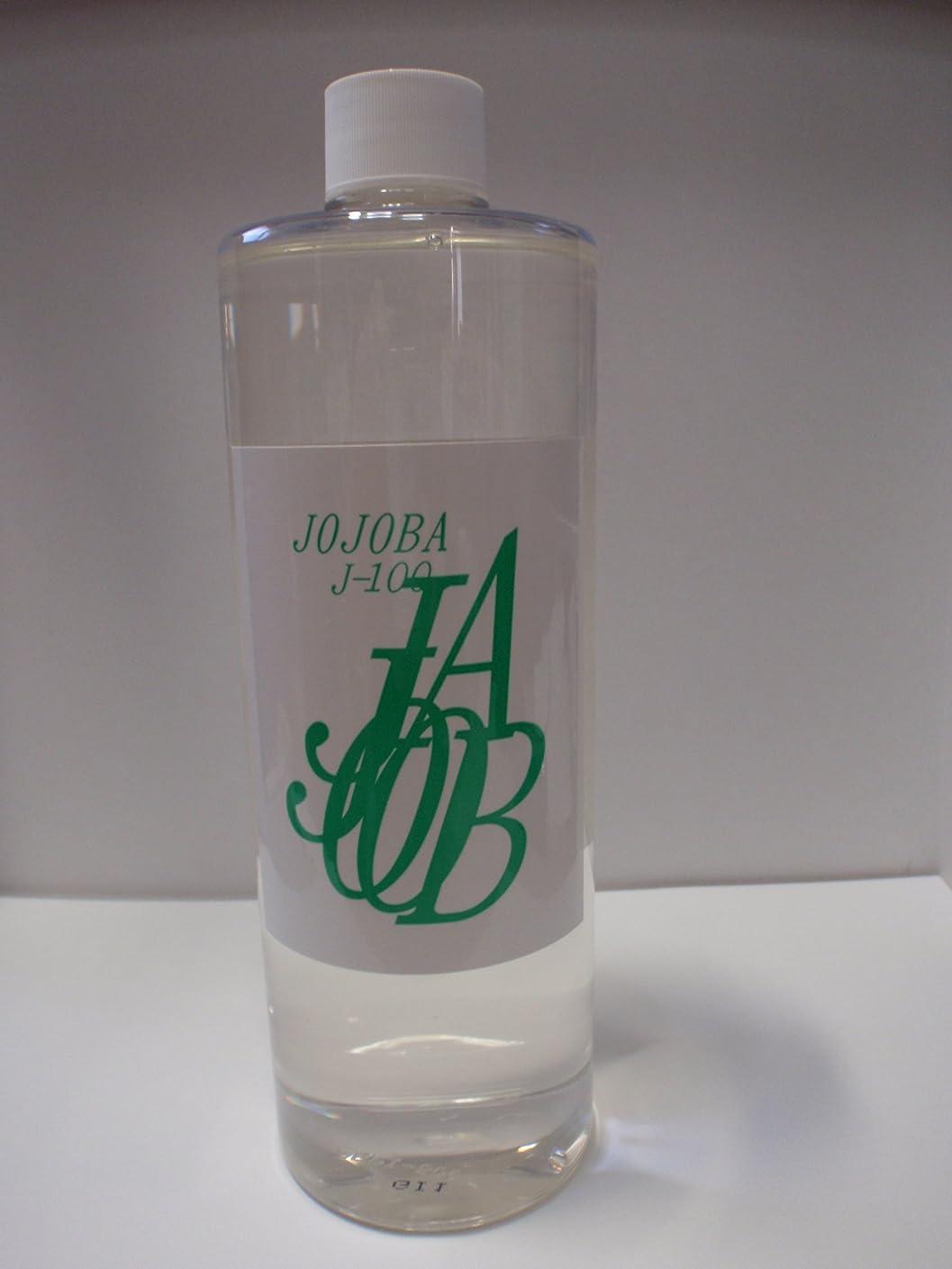 悲惨割り込み成熟したホホバJ-100 オーガニックホホバオイル (透明) (500ml)