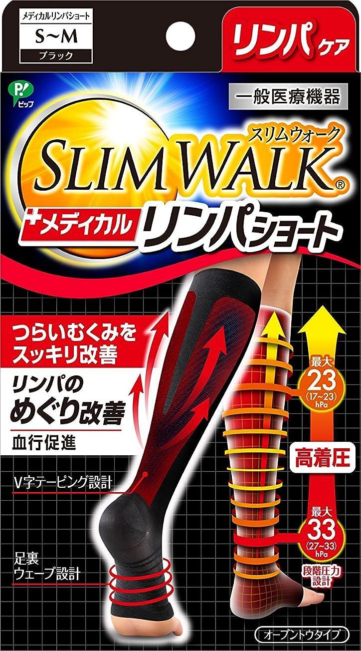 物語父方のオーバーヘッドスリムウォーク メディカルリンパソックス ショートタイプ ブラック S~Mサイズ(SLIM WALK,medical lymph short,SM)