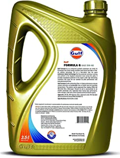 GULF OILEngine Oil - 4 Litre