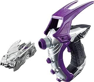 Bandai Kamen Rider Drive DX Brake Gunner