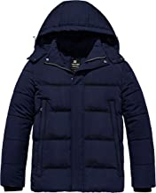 Wantdo Men's Puffer Winter Warm Quilted Jacket Outwear with Removable Hood