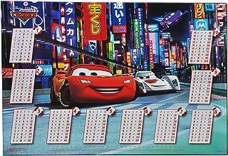 """Schreibtischunterlage // Unterlage /"""" Disney Cars Lightning McQueen /"""" 60 cm"""