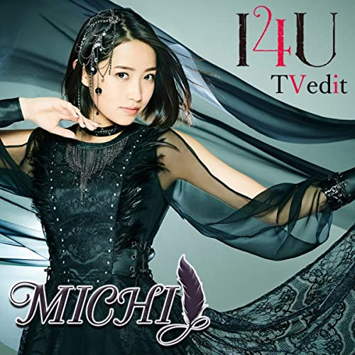 I4U (TV size)