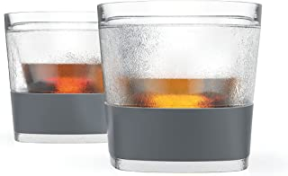 Host Freeze Cooling Cups for Whiskey, Bourbon, and Scotch Freezer Gel Chiller Double Wall Tumblers, Set of 2, 9 oz, Grey