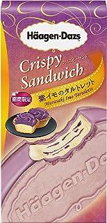 [冷凍] ハーゲンダッツ クリスピーサンド 紫イモのタルトレット 60ml