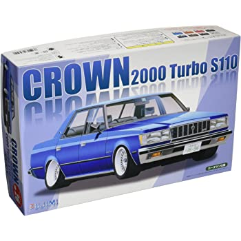 フジミ模型 1/24 インチアップシリーズ No.26 トヨタ クラウン 2000ターボ S110 プラモデル ID26