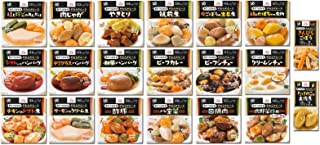 介護食 常温保存 ムース食 エバースマイル 和食 洋食 中華 20種セット 詰め合わせ レトルト おかず