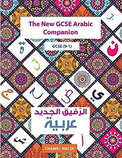 The New GCSE Arabic Companion (9-1)