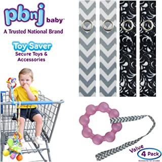 PBnJ baby Toy Saver Strap Holder Leash Secure Accessories Gray Chevron/Black Paisley - 4pc
