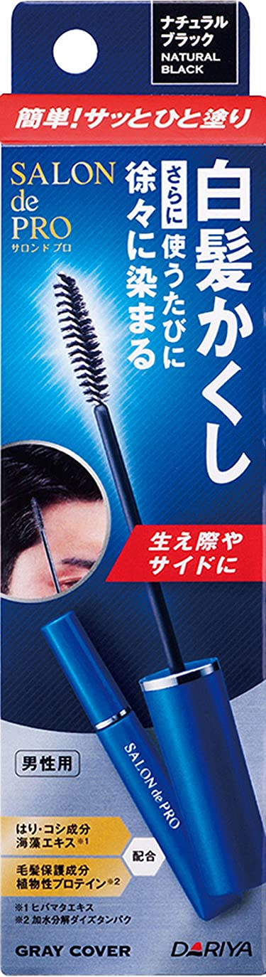 排除ゆるく熱意サロン ド プロ 白髪かくしカラー ナチュラルブラック 15ml