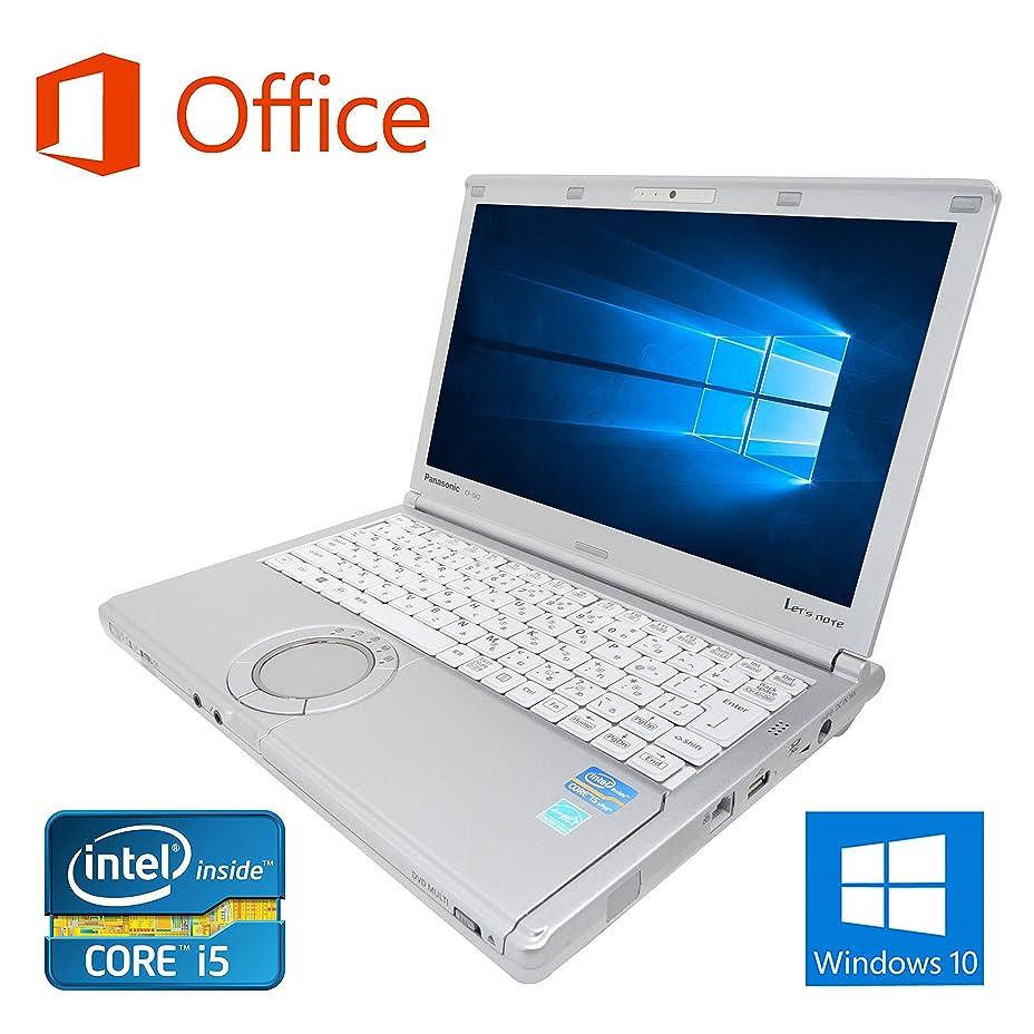 落胆するインスタント優遇【Microsoft Office 2016搭載】【Win 10搭載】Panasonic CF-SX2/第三世代Core i5 2.5GHz/メモリー4GB/HDD:320GB/DVDスーパーマルチ/12インチワイド液晶/無線搭載/HDMI/USB3.0/中古ノートパソコン (ハードディスク:320GB)