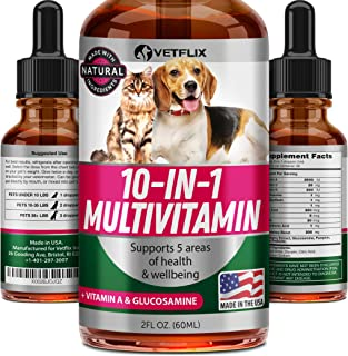 Vetflix Pet Vitamins 10 in 1 - Made in USA - Glucosamine for Dogs & Cats - Dog Supplement for Pet Joint Health - Natural C...