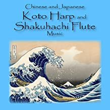 Best chinese folk music flute Reviews