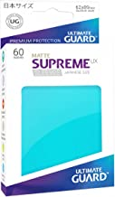 Ultimate Guard Supreme Japanese UX Card Sleeves (60 Piece), Matte Aquamarine