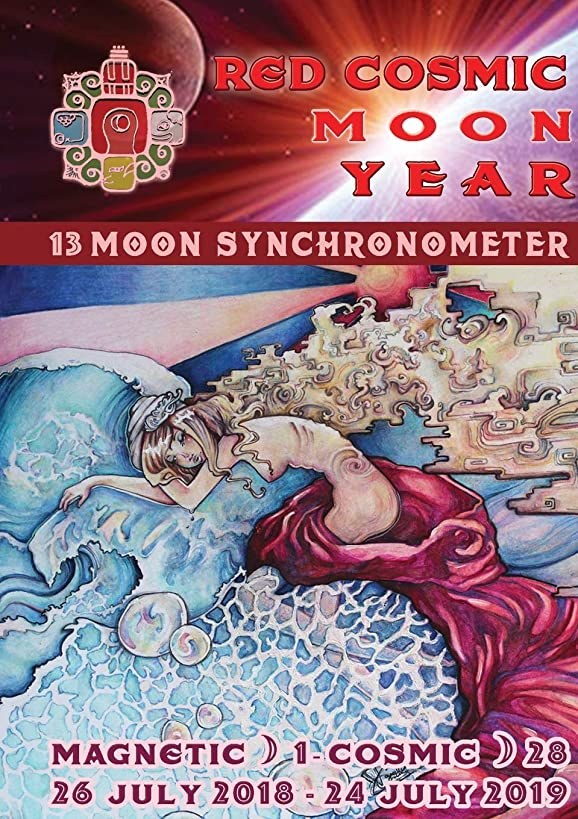 13 Moon Mayan Dreamspell Journal - Red Cosmic Serpent: July 26 2018-July 25 2019