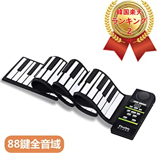 【タイムセール・800円OFF】YOI Vocal MI005 ロールピアノ 88鍵盤 128種類音色 128種類リズム 14曲模範曲 ハンドロールピアノ 折り畳み 電子ピアノ 高音質スピーカー イヤホン/スピーカー対応 MIDI ピアノキーボード OTG機能 USB 持ち運び フットペダル付き 初心者向けセット 編曲/子供/練習/演奏/進学