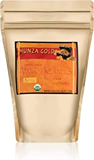 Apricot Kernels/Seeds (2 Pounds / 908 grams) Hunza Gold Bitter Certified Organic Raw