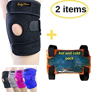 BodyMoves Kid's Knee Brace Support Plus Hot and Cold Ice Pack (Sporty Black)