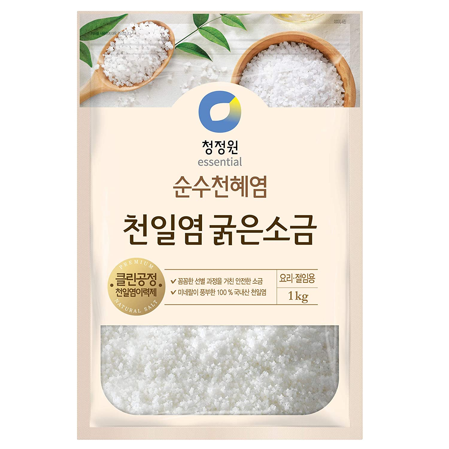 Chung Jung One Korean Premium Natural Kimchi for Sea Salt Special Campaign Outlet SALE Coarse