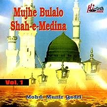 Mujhe Bulalo Shahe Medina