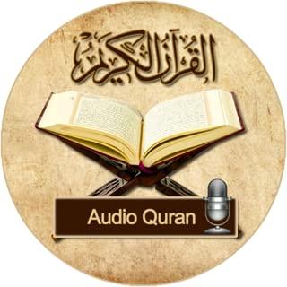 audio pk mp3