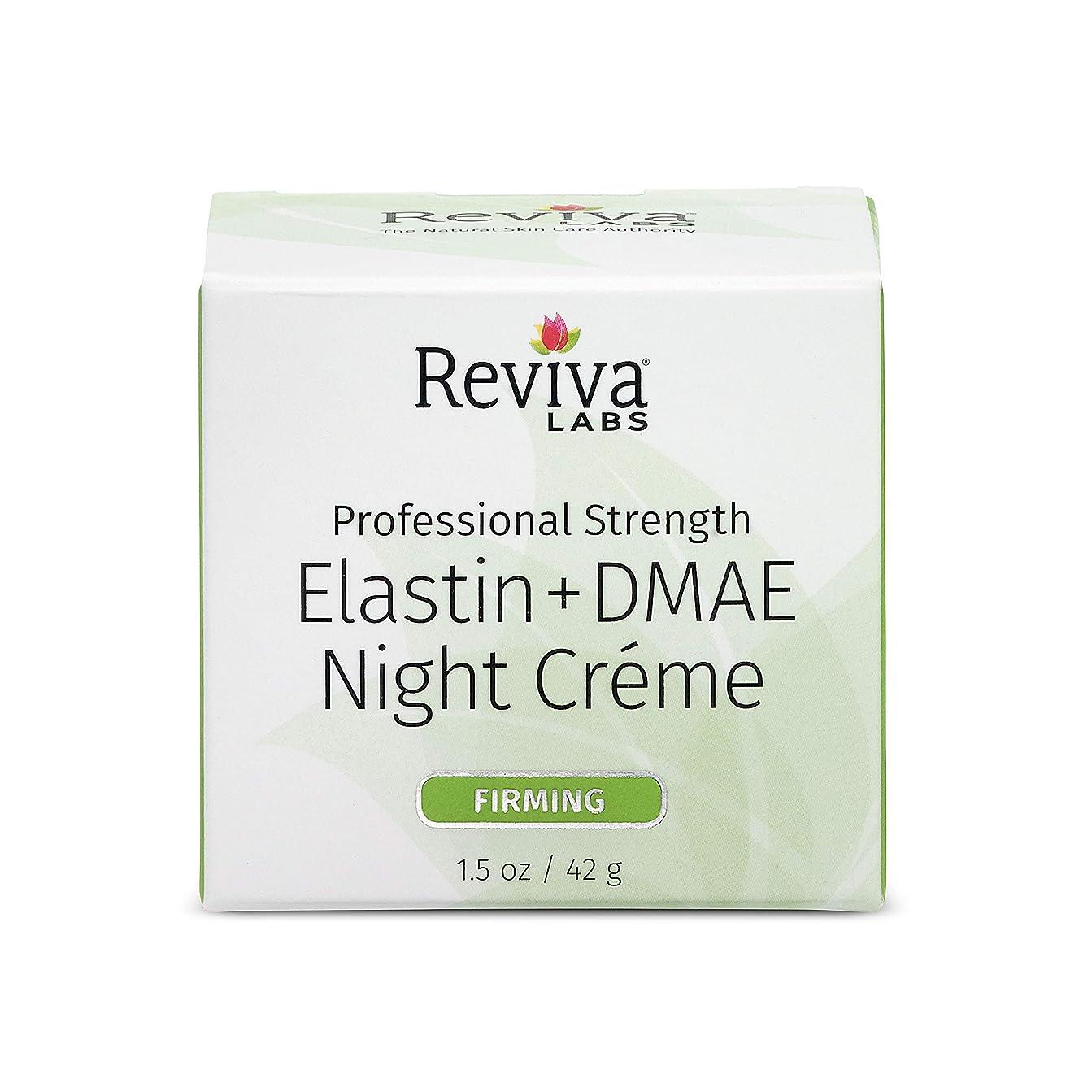 盆抵抗力がある雑多なReviva Labs, Elastin & DMAE Night Cream, 1.5 oz (42 g)