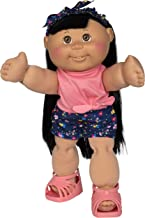 Cabbage Patch Kids New 14