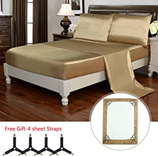 HollyHOME Silky Soft Luxury 4 Piece Deep Pocket Full Satin Sheet Set, Free Fitted Sheet Straps Included, Golden