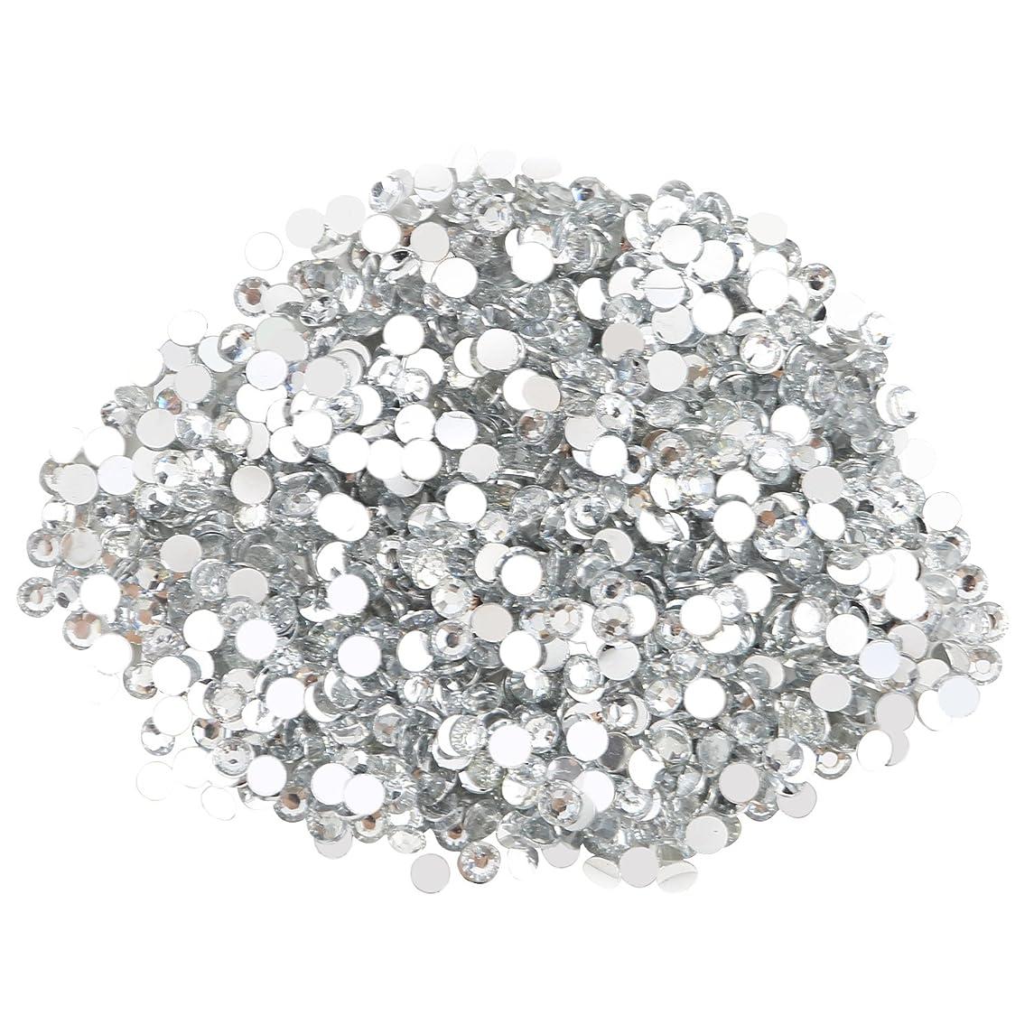 Round Beads for Jewelry Making - Flat Back Clear Crystal Rhinestones (3 mm) Wholesale Bulk - Yazycraft