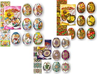 Lot 10 Thermo Heat Shrink Sleeve Decoration Easter Egg Wraps Pysanka Pysanky - for 70 Easter Eggs