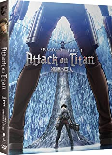 Attack on Titan: Season 3 - Part I