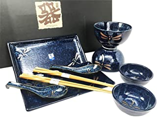 Ebros Gift Japanese Tombo Dragonfly Blue Motif Porcelain Sushi Dinnerware 10pc Set For Two Consisting Pairs of Sushi Plates Soup Sauce Bowls Chopsticks Soup Spoons Great Housewarming Gift Asian Dining