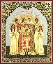 Royal Family Russian Orthodox Icon Wood Tsar Nicholas Tsarina Alexandra 5 1/4 Inch