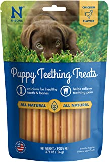 N-Bone Puppy Teething Treat 3.74 oz