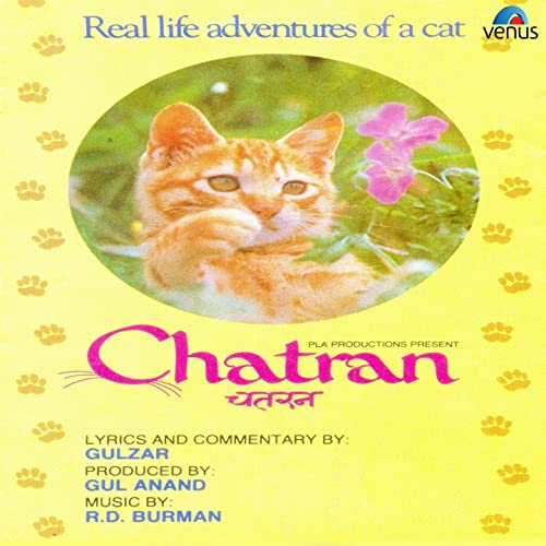 the adventures of chatran original soundtrack