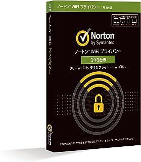 ノートンWiFiプライバシー (最新) | 1年 1台版 | Win/Mac/iOS/Android対応