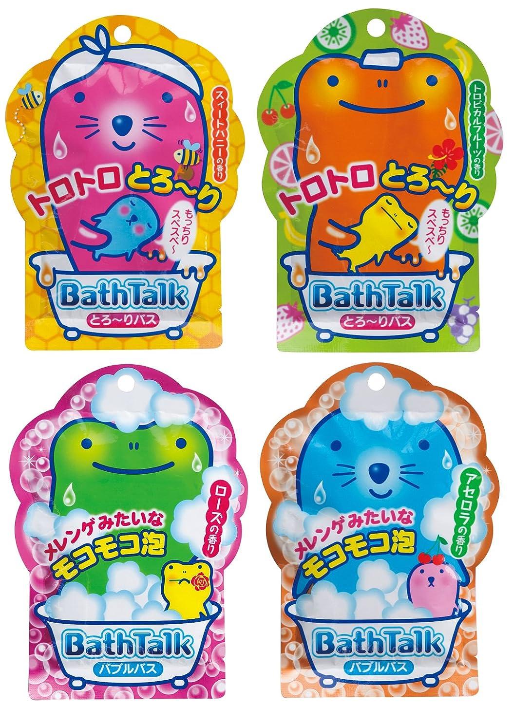 関連するウサギ乙女紀陽除虫菊 入浴剤 バストークバス 4種セット