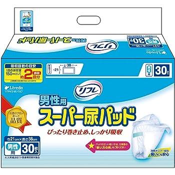 リフレ 男性用 スーパー尿パッド 30枚(テープタイプ用)