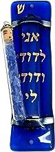 Tamara Baskin Art Glass Art Glass Wedding Mezuzah Gift Box and Non-Kosher Scroll Included Hand Made in the USA by (Sky Blue)