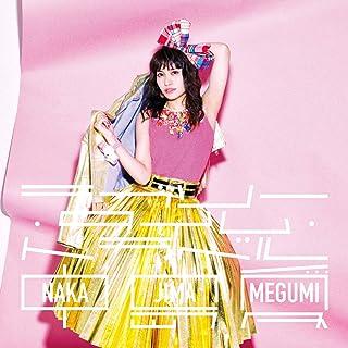 10TH ANNIVERSARY COVER MINI ALBUM ラブリー・タイム・トラベル