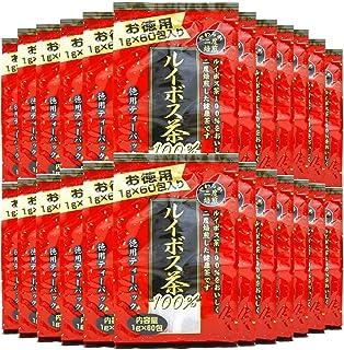 ユウキ製薬 徳用 二度焙煎 ルイボス茶 24袋セット 1g×60包 ティーバッグ ルイボスティ 健康茶 ノンカフェイン ケース