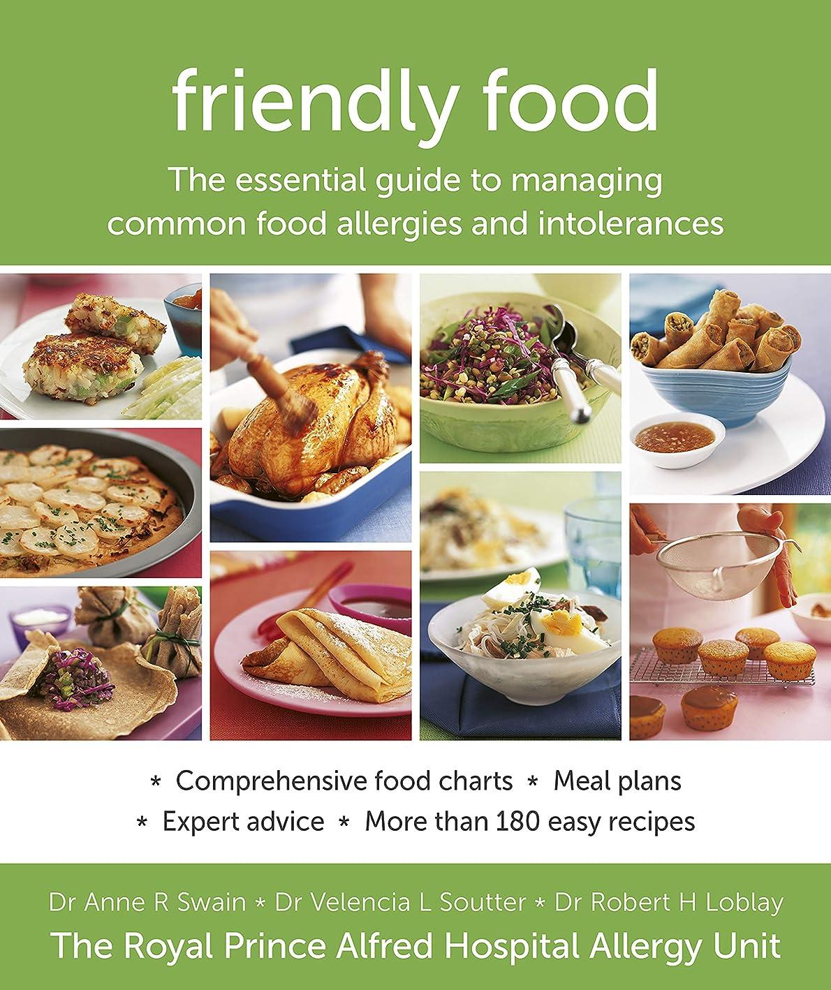 ビジュアルロボット環境Friendly Food: The essential guide to managing common food allergies and intolerances (English Edition)